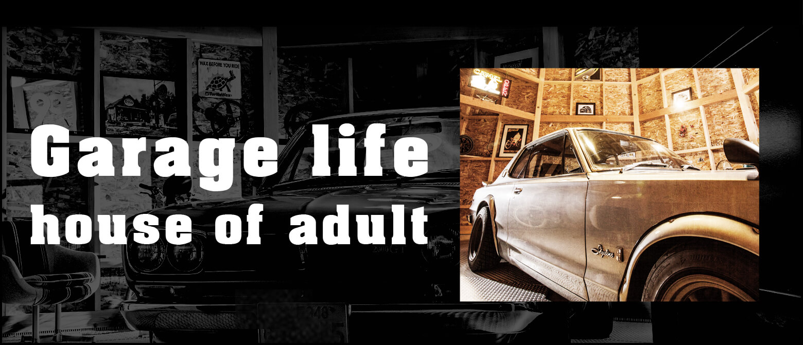 garage life house of adult